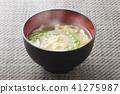 japanese food cuisine 41275987