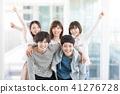 大學生/專業學生形象 41276728