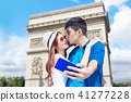 couple travel to paris 41277228