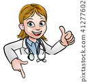 Doctor Cartoon Character Thumbs Up Pointing Down 41277602