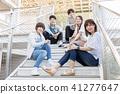 person, female, females 41277647