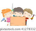 Kids Wood Crafts Board Illustration 41278332