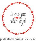 heart, love, message 41279532