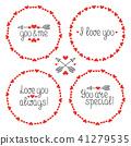 heart, love, message 41279535