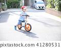 เด็กชายขี่จักรยาน 41280531