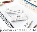 单词卡英语教育 41282166