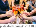 乾杯時尚香檳! 41283303