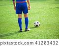 축구, 축구공, 달리다 41283432