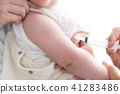 아기 예방 접종 주사 정기 검진, 영유아 검진 41283486