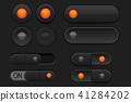 buttons, black, 3d 41284202