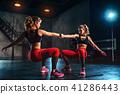 Sports twins team 41286443