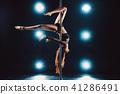 woman, dancer, dancing 41286491