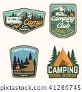 trip, logo, camp 41286745