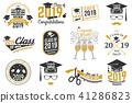 education, graduation, graduate 41286823