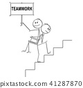 Cartoon of Man or Businessman Carrying Another Man or Boss With Teamwork Sign Upstairs 41287870