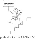 Cartoon of Man or Businessman Carrying Another Man or Boss With Leadership Sign Upstairs 41287872
