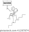 Cartoon of Man or Businessman Carrying Another Man or Boss With Success Sign Upstairs 41287874