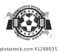 Abstract grunge football badge with world map  41288035