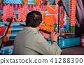 一位老师傅吹木笛 41288390
