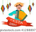 Festa Junina greeting card 41288897