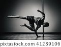 Pole dancing man 41289106
