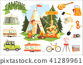 Two Guys Enjoying Camping In Forest Surrounded By Related Objects Icons 41289961