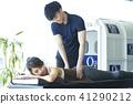 健身按摩從業者 41290212