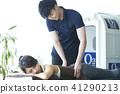 健身按摩從業者 41290213
