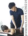 健身按摩從業者 41290214