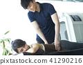 健身按摩從業者 41290216