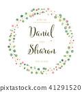 Beautiful pink floral wedding invitation card.  41291520