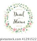 Beautiful pink floral wedding invitation card. 41291522