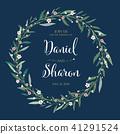 Beautiful floral wedding invitation card. Vector. 41291524