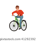bicycle, bike, people 41292392