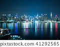 Night view of New York / Manhattan 41292565