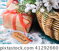 Merry Christmas greeting card with gift 41292660