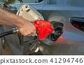Fuel Nozzle 41294746