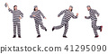 Prison inmate isolated on the white background 41295090