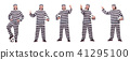 Prison inmate isolated on the white background 41295100