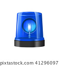 Realistic Detailed 3d Police Beacon. Vector 41296097