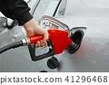 Fuel Nozzle 41296468