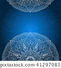 Card with glow mandala. Blue invitation card. Geometric circle element 41297083