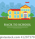 back to school poster 41297379
