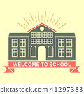 school building retro logo badge 41297383