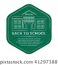 back to school badge 41297388