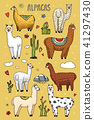 Set of cute Alpaca Llamas or wild guanaco on the background of Cactus and mountain. Funny smiling 41297430