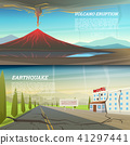 Active volcano eruption with leaky magma Background. Natural disaster or cataclysm. earthquake with 41297441