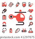 รถพยาบาล,ทางการแพทย์,การแพทย์ 41297675