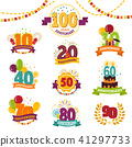 anniversary, badge, birthday 41297733