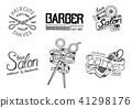 Set of barbershop badge and label, logo and hipster emblems. Tools for man icon. Haircut of beard 41298176